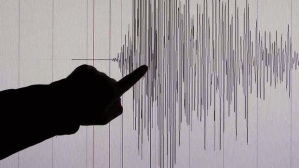 earthquake seisme fracking gaz de schiste shale